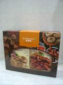 喜德堡~無花果椰棗禮盒(天然無花果乾200公克/包、天然去籽椰棗200公克/包)~特惠中~