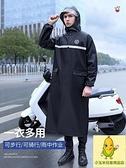 男士加厚連體防水雨衣長款全身防暴雨機車雨衣外套成人雨披【小玉米】