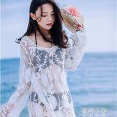 韓版喇叭袖蕾絲繡花防曬沙灘罩衫外搭比基尼泳衣外套針織衫女  蓓娜衣都