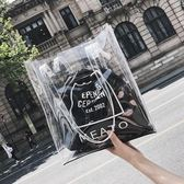 帆布包夏天透明塑料包印花包包女購物袋印花單肩chic手提包 野外之家