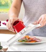 迅捷小能手切片器 多功能切菜器蔬菜水果刮片器 專柜igo『韓女王』