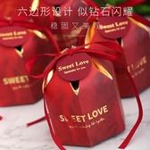 喜品空間森系喜糖盒六角紙質糖盒婚禮喜糖盒糖果禮盒費列羅包裝盒