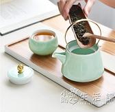 青瓷提梁壺 陶瓷功夫茶具茶壺 單壺沖茶器 創意日式花茶壺泡茶壺 小時光生活館