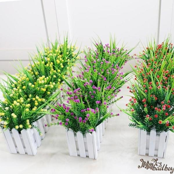 仿真假花柵欄植物擺設件綠植假盆栽綠蘿滿天星客廳窗臺套裝飾塑料wl10664[bad boy時尚]