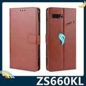 ASUS ROG Phone II ZS660KL 瘋馬紋保護套 皮紋側翻皮套 附掛繩 商務 支架 插卡 錢夾 磁扣 手機套 手機殼