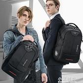 瑞士軍刀後背包男背包休智慧商務旅行大容量瑞士書包高中生電腦男士【小艾新品】