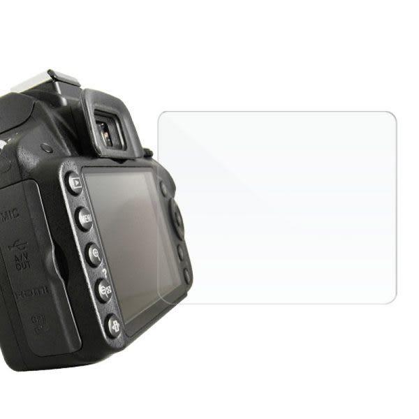 ROWA JAPAN 相機螢幕 鋼化玻璃保護貼 for Canon G7X/G5X/G9X 專用