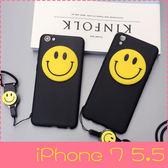 【萌萌噠】iPhone 7 Plus (5.5吋) 韓國GD同款 立體笑臉保護殼 全包防摔矽膠軟殼 手機殼 手機套 帶掛繩