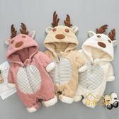 嬰兒冬裝女0新生兒衣服加厚男寶寶保暖連身衣6月秋冬外出抱衣哈衣