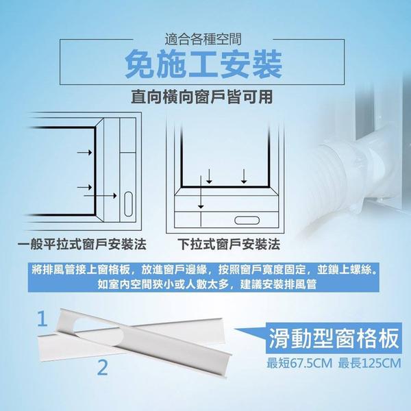 ANQUEEN 安晴 移動式空調 AQ-C10 移動式冷氣 冷氣 超省電 適用5-7坪 陳宇風代言