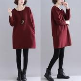 純色條紋洋裝連身裙 新款秋冬文藝加大顯瘦百搭加厚保暖長袖打底裙 週年慶降價