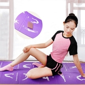 瑜伽墊 可折疊瑜伽墊薄款防滑便攜式瑜珈運動墊初學者健身墊回彈性好jy【快速出貨八折搶購】