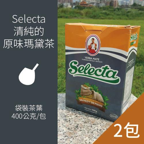 2包xSelecta清純的原味瑪黛茶(馬黛茶)[袋裝茶葉]400G/包@ 賣瑪黛茶啦XD