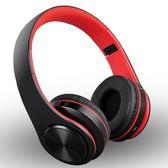 限定款頭帶耳機無線游戲運動型跑步耳麥電腦手機男女通用插卡音樂重低音超長待機可接聽電話