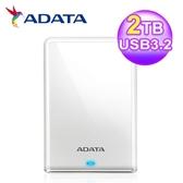 【ADATA 威剛】HV620S 2TB 2.5吋行動硬碟(白)