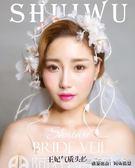 新款韓式新娘頭飾高端髮飾仙女婚禮披紗花環影樓造型拍照配飾品 晴天時尚館