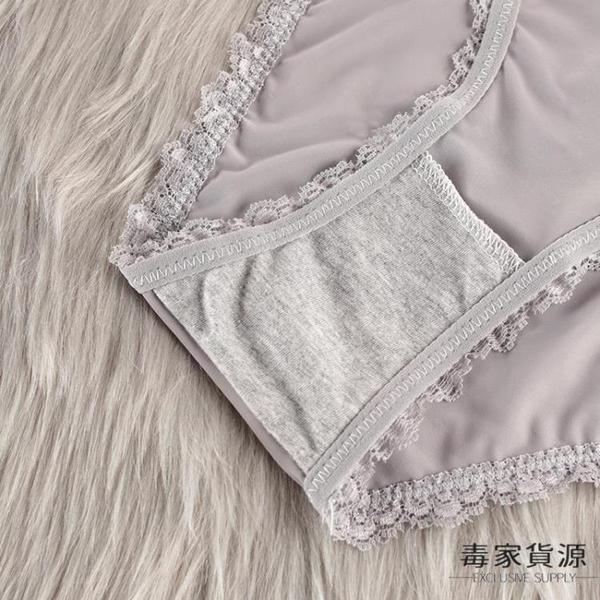 3條 冰絲款無痕內褲女士純棉襠中低腰性感蕾絲三角短褲薄款【毒家貨源】