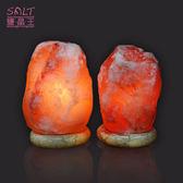 鹽燈專家【鹽晶王】正宗巴基斯坦玫瑰鹽燈6~8kg《紋石底座》《兩入組》,開運必備。