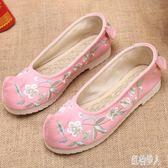 漢服鞋子繡花鞋表演跳舞弓鞋翹頭鞋名族風古風女鞋平底xy247『紅袖伊人』