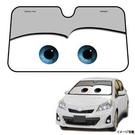 【日本NAPOLEX】汽車總動員 Cars2 前檔遮陽簾/遮陽板(灰色)