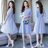 中大尺碼襯衫裙女裝中長款條紋長袖洋裝韓版修身小清新連身裙 QG6363『優童屋』