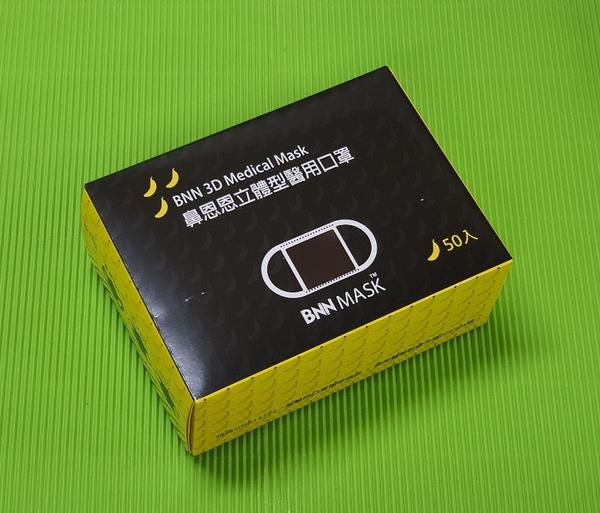 限量特價-鼻恩恩醫用超立體3D口罩@兒幼童-天空寶寶藍色@細耳帶無壓條台灣製一盒50片 約2~11歲