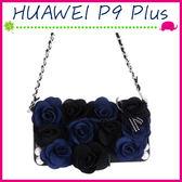 HUAWEI P9 Plus 5.5吋 淑女風皮套 藍黑玫瑰保護殼 側翻手機殼 可插卡保護套 磁扣手機套