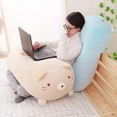 角落生物 韓國角落生物抱枕公仔超軟毛絨玩具抱著睡覺的娃娃公仔女生日禮物