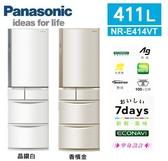 【佳麗寶】-留言享加碼折扣(Panasonic 國際牌) 日本製411公升智慧節能五門冰箱 NR-E414VT