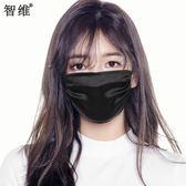 口罩/面罩 防曬透氣真絲口罩女防紫外線夏季薄款男100%桑蠶絲