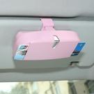 車載眼鏡盒汽車墨鏡架眼睛夾內遮陽板
