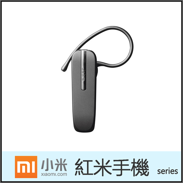 ▼JABRA BT2046 耳掛式 藍芽耳機/先創公司貨/行車/免持接聽/Xiaomi MIUI /紅米/紅米2/紅米Note
