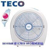 TECO 東元電風扇 XA1410AB 機械式14吋箱扇✬ 新家電生活館 ✬
