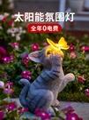 新款太陽能燈戶外庭院裝飾擺件貓咪燈陽臺花園布置防水青蛙景觀燈 宜品