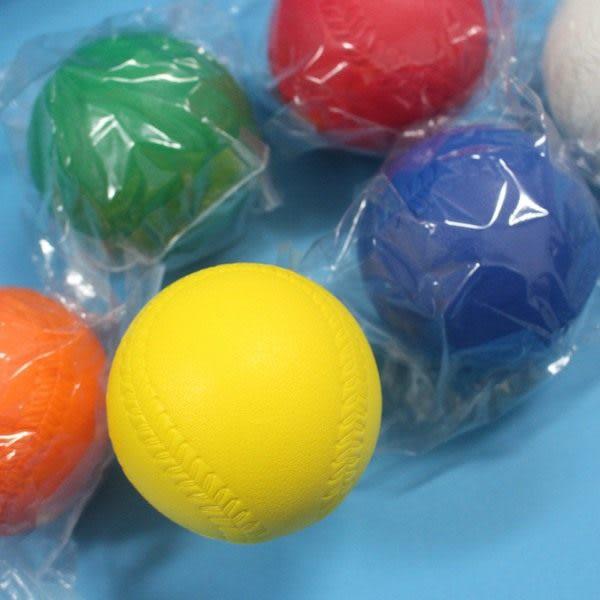 樂樂棒球 彩色高彈跳標準比賽專用樂樂棒球 直徑9cm MIT製/一袋20個入定80