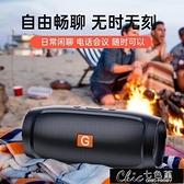 藍芽音響 無線音響便攜式大音量防水低音炮3D環繞立體聲家用戶外運動隨