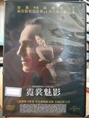 挖寶二手片-P02-111-正版DVD-電影【霓裳魅影】丹尼爾戴路易斯(直購價)