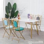 鐵藝摺疊椅北歐家用圓凳布藝椅子網紅家用簡約餐椅餐廳ins風椅子 NMS生活樂事館