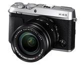 Fujifilm X-E3 Kit 銀色〔含 XF 18-55mm 鏡頭〕XE3 平行輸入
