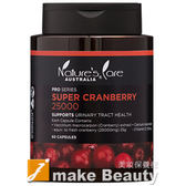 【專櫃中文標示】Nature's Care豐納康 高單位蔓越莓濃縮膠囊(60顆)《jmake Beauty 就愛水》