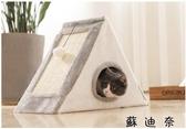 貓窩-三明治型小貓窩 貓帳篷