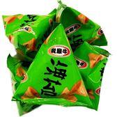 (馬來西亞零食)我最牛牛角酥-海苔 1包500公克【4719778004566】