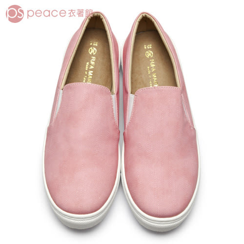 懶人鞋-peace衣著館-MIT手工鞋-極簡暈染厚底帆布鞋/懶人鞋/休閒鞋/便鞋,粉色