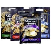 Maxwell 麥斯威爾 無糖2合1咖啡/香醇原味/拿鐵/香醇低脂 3合1咖啡(25入) 款式可選【小三美日】