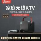 屁顛蟲A7家庭ktv套裝無線麥克風電視k歌家用唱歌話筒手機全民K歌 快速出貨
