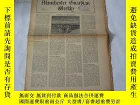 二手書博民逛書店外文原版報紙罕見THE MANCHESTER GUARDIAN WEEKLY 1948年10月21日 第17期 共