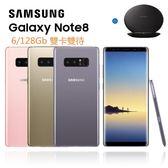 SAMSUNG Galaxy Note8 6/128G福利品 台規雙卡雙待 6.3吋防塵防水 現貨完整盒裝 保固一年