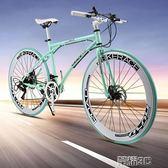 公路自由車  成人款變速自行車男女活飛雙碟剎跑車實心胎公路賽車彩色單車 JD 新品