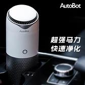 車載空氣凈化器汽車內用負離子除甲醛pm2.5除異味香薰氧吧