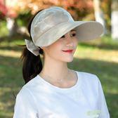 遮陽帽 帽子女夏天鴨舌帽正韓休閒百搭空頂遮陽出游時尚戶外防曬夏季涼帽